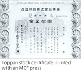 Toppan stock certificate printed with an MCF press
