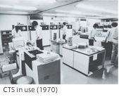CTS in use(1970)