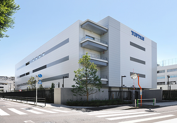 Toppan Group Data Center
